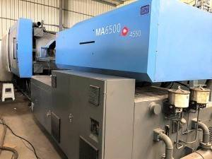 Haitian 650t (servo motor) used Injection Molding Machine