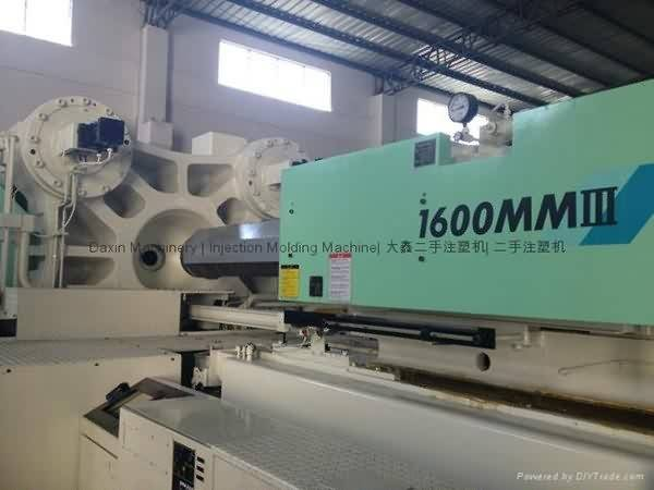Mitsubishi 1600t used Injection Molding Machine Featured Image