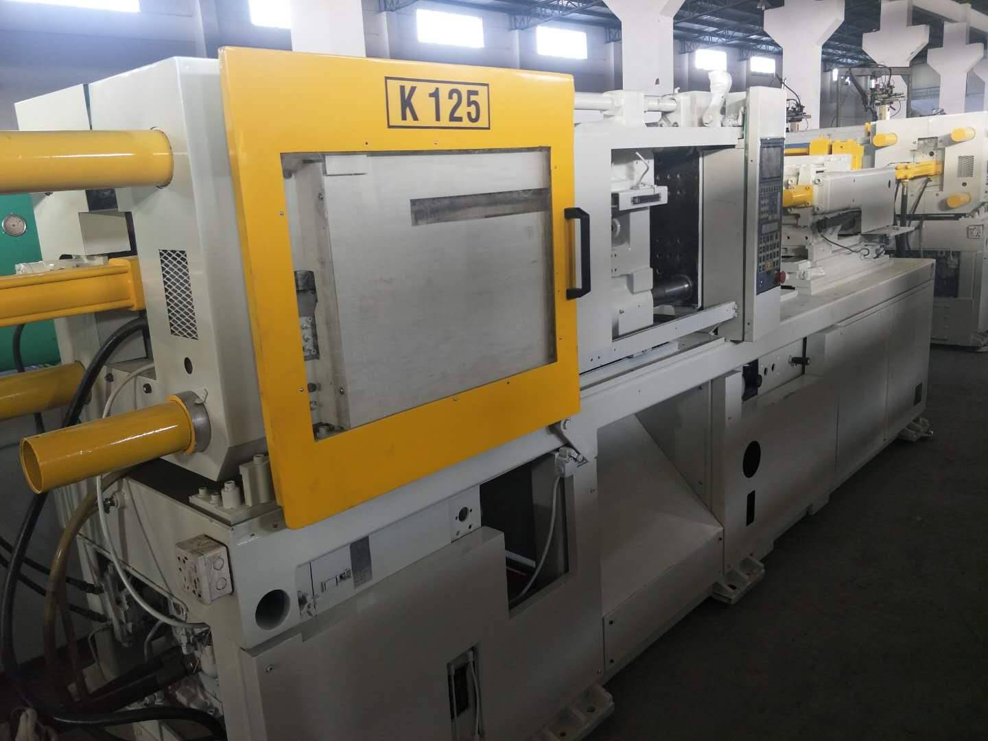 Kawaguchi 125t (servo) used Injection Molding Machine Featured Image