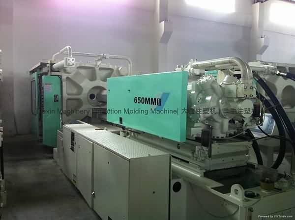 Mitsubishi 650t used Injection Moulding Machine