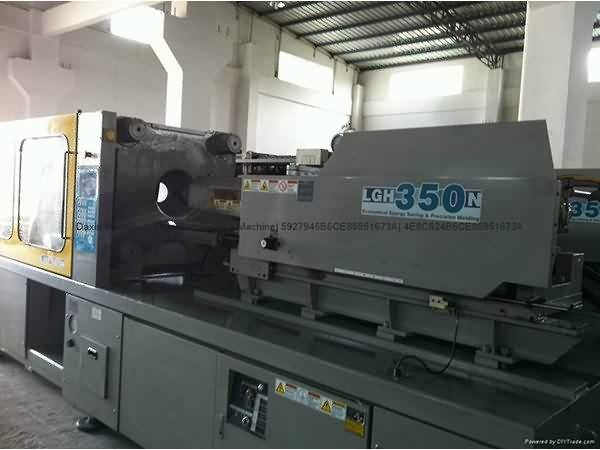 LG 350t LGH350N Used Injection Molding Machine Featured Image