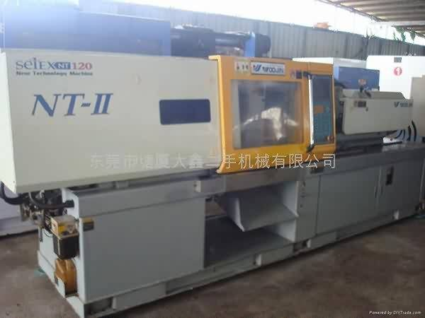 Korean Woojin 120t used Injection Moulding Machine Featured Image