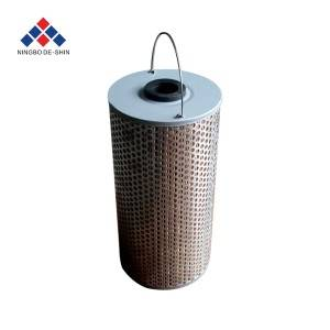 Sinker Filter SP-1535Y-33 (WITH NET)
