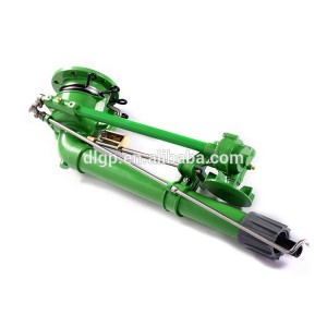 DLW 50 Atomizing Nozzle Metal Big Irrigation Sprinkler Rain Gun