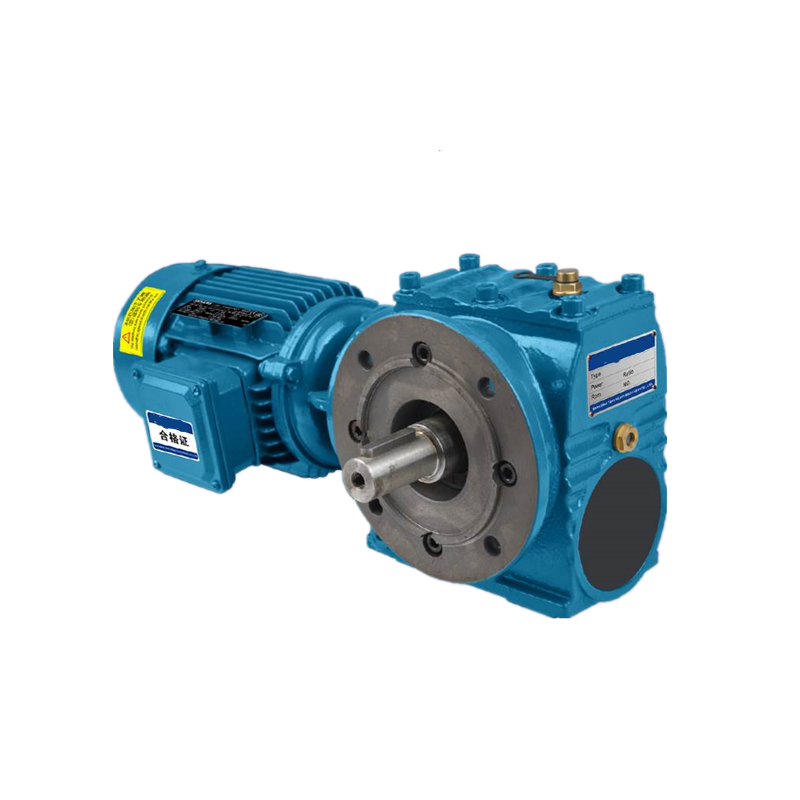 High PerformanceHigh Output Speed Gearbox -