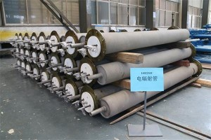 OEM/ODM Supplier Ccm Continuous Casting Machine - Electric Radiant Tube – Dongfang