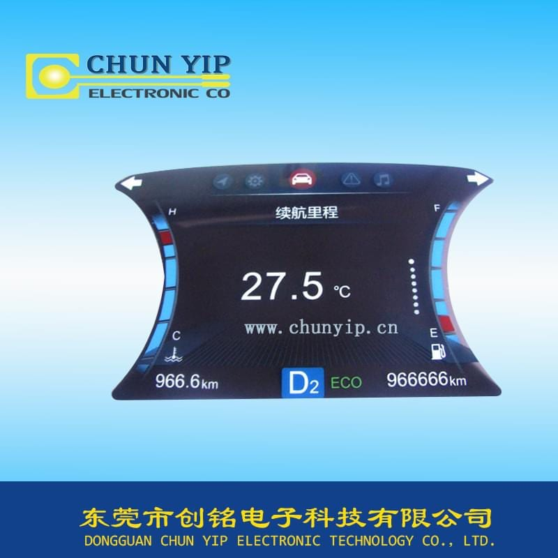 China Steel Manufacturer Plastic Membrance Switch Panel -