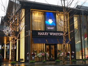 Harry Winston – Chengdu