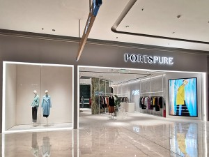 Ports Pure – Kunming