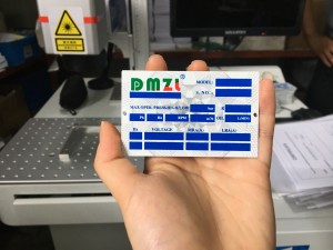 DMZL upgraded laser anti-counterfeiting nameplate
