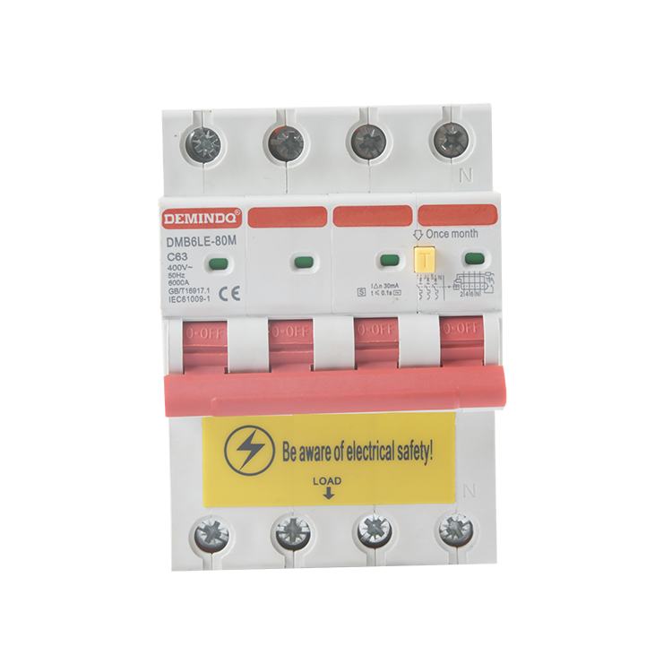 Super Lowest Price 2 Pole Earth Leakage Circuit Breaker -