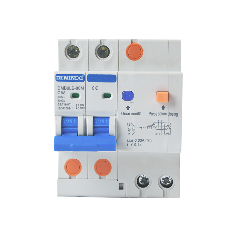 China wholesale Earth Leakage Circuit Breaker -