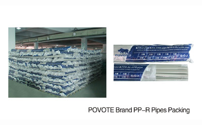 Povote Brand PPR pipes Packing