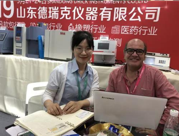 Shandong Drick Instruments Company Ltd. has successfully completed Chinaplas-2019 Exhibition