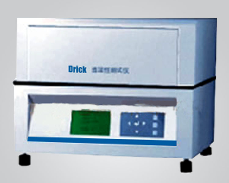 DRK 310 Water vapour Transmission Rate Tester
