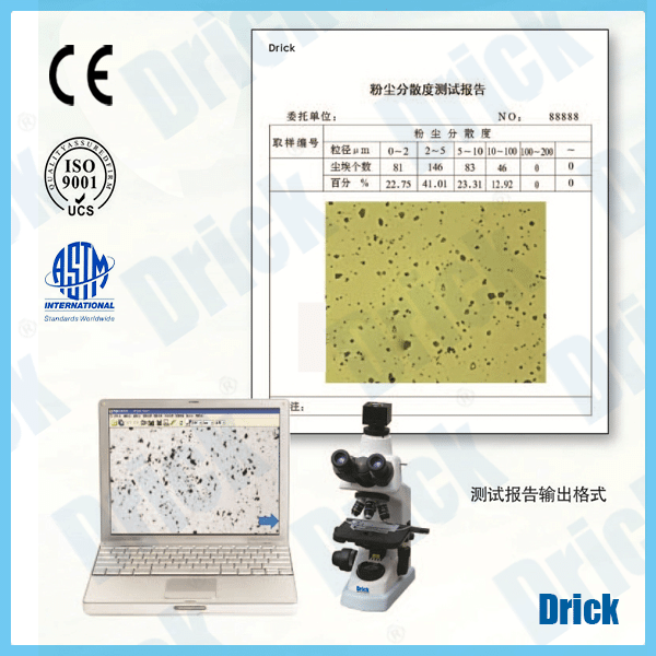 د دوړو ټسټ د تیت او DRK7220 Morphology