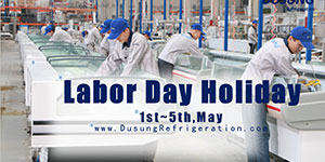2020 DUSUNG LABOR DAY HOLIDAY