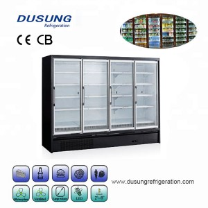 Commercial cold drink glass door refrigerator