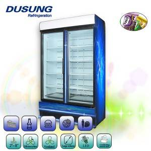 Trending Products Refrigerated Produce Display Cooler - Vertical Display Cooler – DUSUNG REFRIGERATION