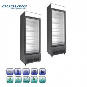 Commercial glass door refrigerator beverage cooler