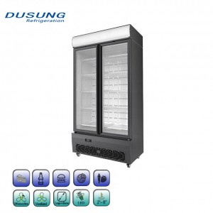 Commercial two glass door beverage display refrigerator