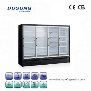 10-Commercial cold drink glass door refrigerator