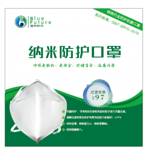 Good Quality Active Pharmaceutical -