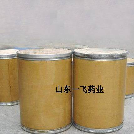 Factory making Benzoic Acid -