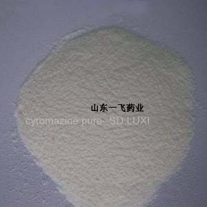 Discount wholesale Animal Feed Additive -