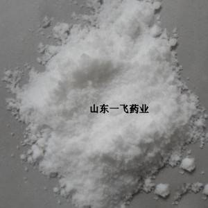 Wholesale Price Chemical Synthesis Betaine -