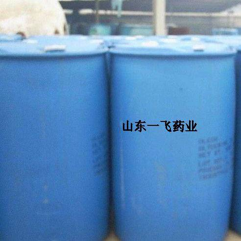 China Manufacturer for Gross Food Additives -