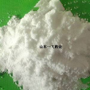 High Quality for Livestock Betaine Hydrochloride -