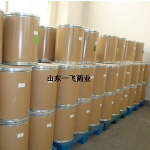 Fast delivery Poultry Feed Additive Betaine -