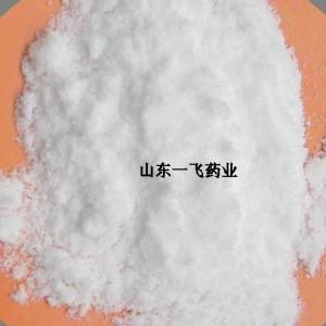 factory Outlets for Eel Feed -