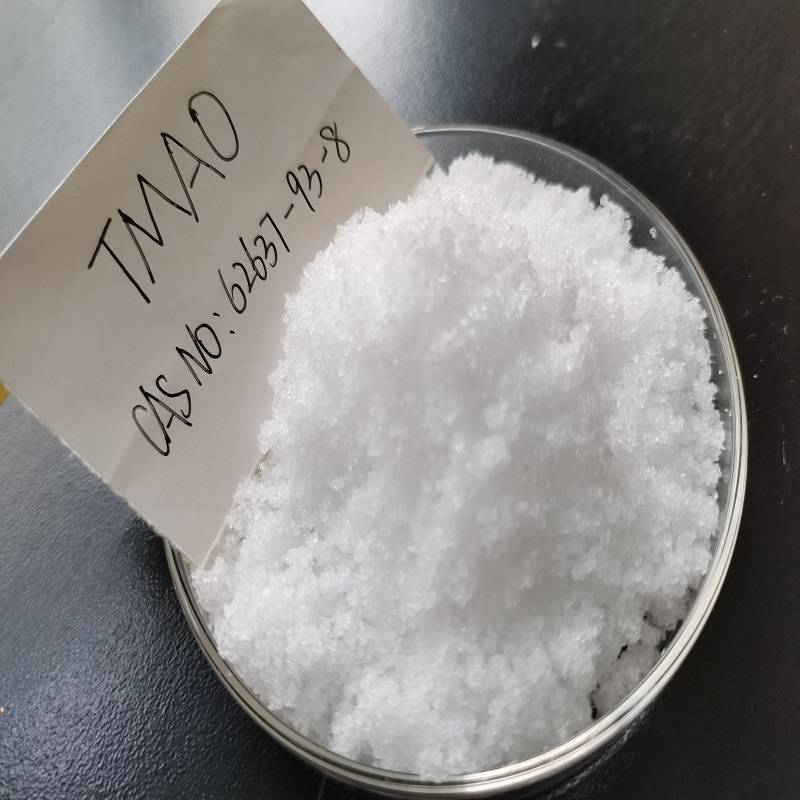 Fish Bait AdditiveTrimethylamine-N-Oxide Dihydrate (TMAO) Featured Image