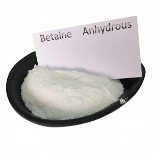 Factory making Feed Attractant Allicin -