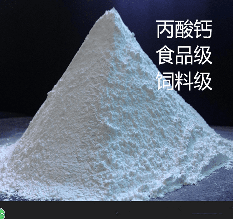 Rapid Delivery for List Of Chemicals -