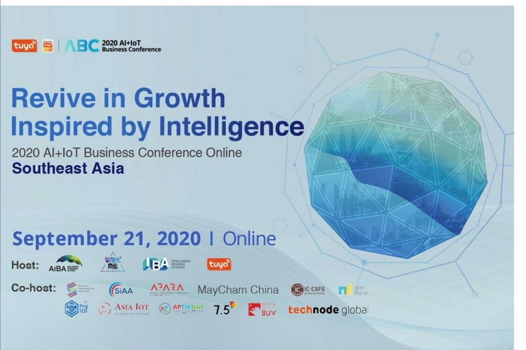 2020 AI+LOT business conference online