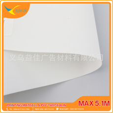 Factory Cheap Hot Blockout Pvc Coated Tarpaulin Material -