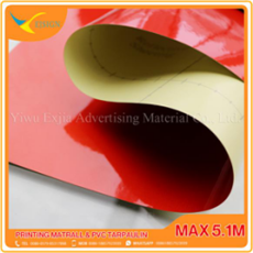 Good User Reputation for Indoor Printing Coated Pvc Flex Banner -