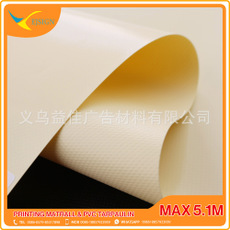 OEM manufacturer China 650g Pvc Coated Acrylic Lacquered Fabric -