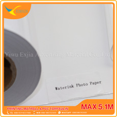 Free sample for Sublimation Paper -