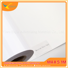 Factory source Dye Sublimation Paper -