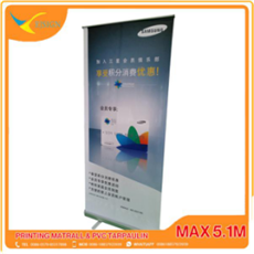 Manufacturer for Black Coated Blockout -