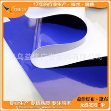 Factory made hot-sale Banner Flex Rolls -