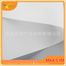 8 Year Exporter Membrane Structure -