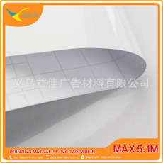 New Delivery for Truck Cover Tarpaulin -