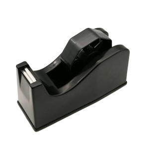 Office desktop medium size tape dispenser