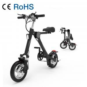 VB120 Pedal Seat Available 12 inch Foldable Electric Bike