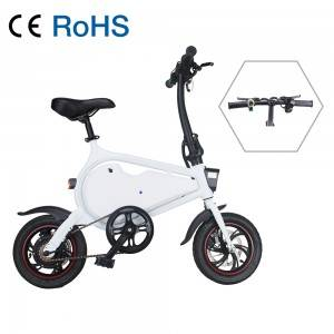 VK120B Pedal Seat Available 12 inch Foldable Electric Bike